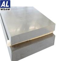 2024模具鋁板 模具用鋁板 歡迎定制 西南鋁