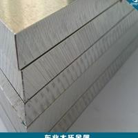 供应6063铝板 6063氧化铝板