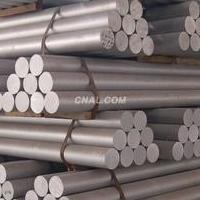 現貨6061環保鋁桿易機加工