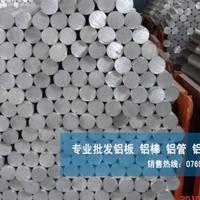 贵阳3003铝板厂家 3003-o态铝薄板