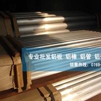 3003无缝铝管成分分析