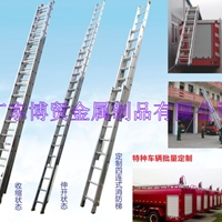 消防梯铝合金单伸缩梯单升降梯