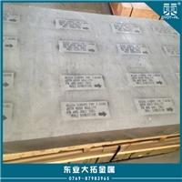 现货6061超宽铝板