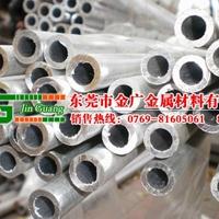 高精密模具铝管 6206高导热铝圆棒