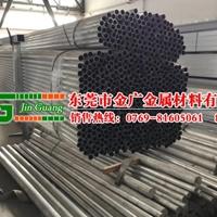 批发高耐磨超硬铝管 6053高导电铝圆棒