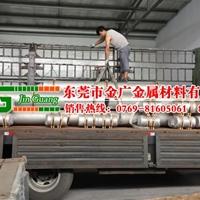 批发可焊接铝合金管 6003小直径铝合金圆棒