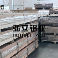 高純度鋁板1060