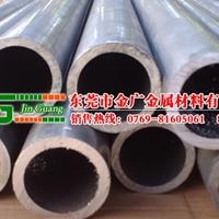 批發精磨鋁管 6061直徑Φ460mm鋁棒
