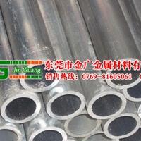 批发原厂正宗铝管 6006国标铝棒厂家