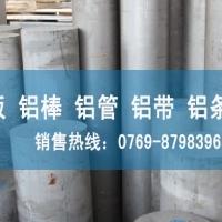3003铝薄板用途 AL3003铝合金比重