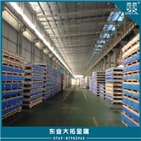高耐磨3003鋁棒 3003高優質模具鋁合金板