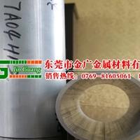 批发薄壁铝合金管 6951铝棒抗拉强度