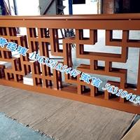 铝合金复古仿古木纹色窗花厂家