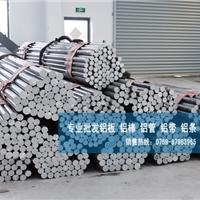 东莞市销售3003铝板 3003进口铝合金
