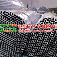 批发高准确铝管 6011易加工铝合金棒