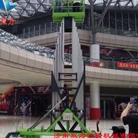 24米升降機 井岡山液壓升降機價格