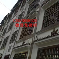 销售港式铝窗花,港式铝窗花重庆厂家