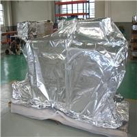 平面铝箔袋 集装箱铝箔袋厂家批发质量保证