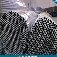 供应2A12铝管 2A12厚壁铝管