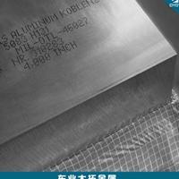 厂家2A12超厚铝板