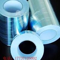 铝箔胶带的用处和临盆厂家