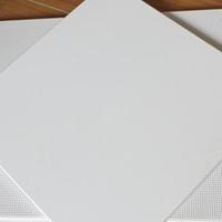 白色的鋁天花\\鋁扣板吊頂600鋁天花板廠家