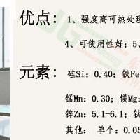 江西5250-H112超平整精鑄鋁板力學性能