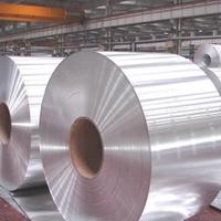 铝皮厂家供应0.5保温铝皮 现货1060保温铝卷