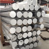 佛山ZL105压铸合金 ZL105铝板