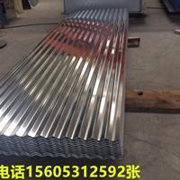 济南中福供应各种型号厂房铝瓦
