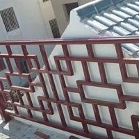 铝合金仿古木纹铝扶手,木纹铝窗花厂家