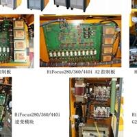 维修凯尔贝电源电路板逆变模组