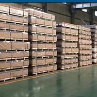 3003工業純鋁板