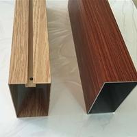 定制铝合金天花30x70仿木纹色铝方管通