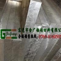 湖南5006-H112無沙眼無雜質鋁板力學性能