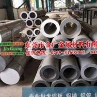 甘肅5A01-H112薄鋁板力學性能