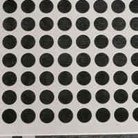 冲孔铝单板 冲孔铝板 冲孔板 氟碳冲孔板