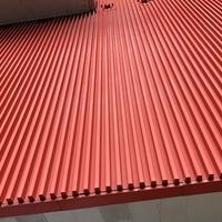 商鋪門頭紅色型材鋁方管外墻裝飾