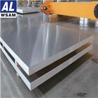 6063铝板 中厚铝板 欢迎定制 西南铝铝板