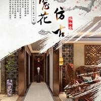 萍乡门头造型铝窗花订货价格