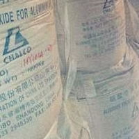 铝盐专用氢氧化铝HY-01