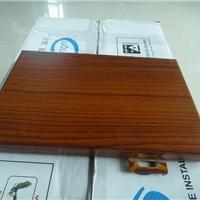 云南氟碳喷漆铝单板仿木纹装饰铝单板