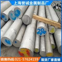 供应铝合金棒 6061-t651铝棒 6063