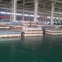 高纯度1100铝板 1100O态铝板硬度