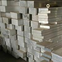 弘泰供应2011高硬度铝排