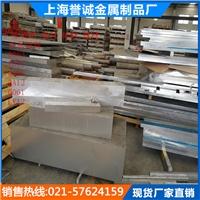 5052铝板出厂价 5052铝板性能 西南铝
