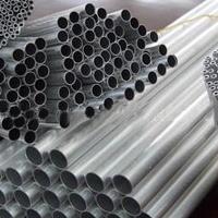 销售7003高硬度铝棒 进口铝合金棒出售