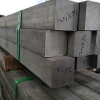 2A12铝排材2A12铝型材方铝棒