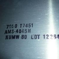 5052防锈铝板 高强度铝合金圆棒批发