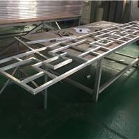 大量供应铝窗花、铝屏风,铝挂落